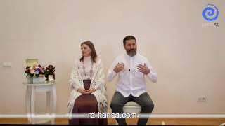 ОБУЧЕНИЕ У ВЫСШИХ СИЛ.  РАБОТА С РД-ЭНЕРГИЕЙ (Андрей и Шанти Ханса)