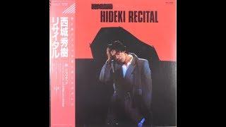 1982年11月21日に日本武道館において開催された、第9回コンサート「HIDE...