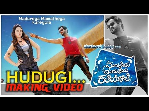 Maduveya Mamatheya Kareyole - Hudugi Making Video | Thoogudeepa Productions, Dinakar S, Kaviraj