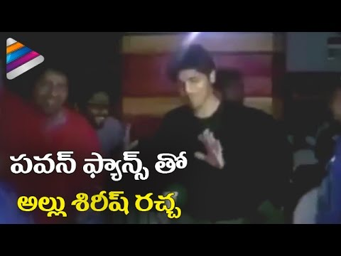 Allu Sirish Hungama at Katamarayudu Theater   Pawan Kalyan   Shruti Haasan   Telugu Filmnagar