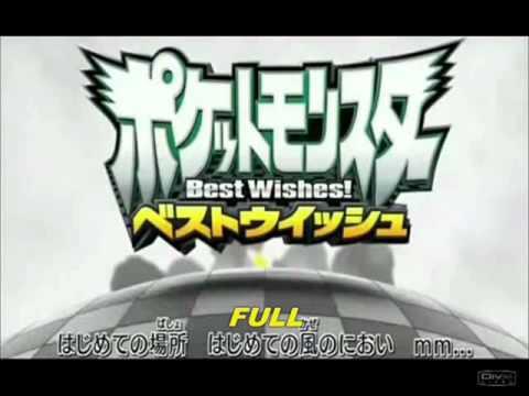 Pokémon - Opening 14 [Full] Best Wishes Japan!