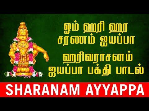 top-5-ayyappa-songs-in-tamil-|-harivarasanam-|-pandala-raja-pamba-vasa-|-ayyappa-swamy-songs