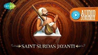 Saint Surdas Jayanti | Shri Krishna Special Songs | Laj Rakho Girdhari