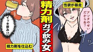 せふれ(1)