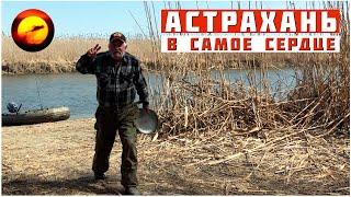 Пенсионеры на Волге Рыбалка в сердце Астрахани