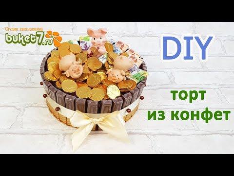 Торт из конфет и шампанского своими руками