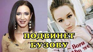 Диана Шурыгина собирается затмить Ольгу Бузову. Новости шоу бизнеса