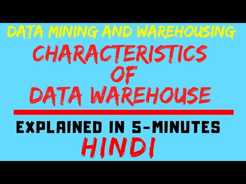 Characteristics/Features Of Data Warehouse (Data Mining And Warehousing)  Explained In Hindi