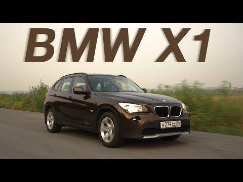 Почему купил  BMW X1 |  Интервью с владельцем БМВ Х1