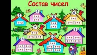 Дидактичні ігри для дошкільнят