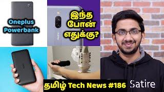 Tamil Tech News #186 - Oneplus Powerbank, Redmi 8A Dual, Samsung M31 Launch, Blood Drawing Robot