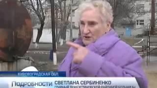 Больница в Кировоградской области 10 лет живет без воды