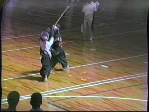 1986 Japan Tottori Kendo Games