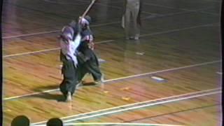 1986 Japan Tottori Kendo Games