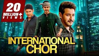 International Chor 2019 Telugu Hindi Dubbed Full Movie | Mahesh Babu, Bipasha Basu, Lisa Ray