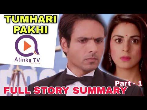 Download Tumhari Pahki On Atinka Tv : Full story summary ( Twi) Part 1 || Anshuman and Pakhi.