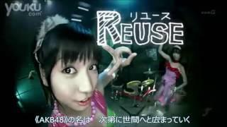 AKB48創生期、地下アイドルグループだった彼女たちを劇的に変えたメジャ...