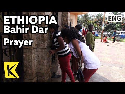 【K】Ethiopia Travel-Bahir Dar[에티오피아 여행-바흐르다르]교회 문 앞에서 기도하는 사람들/Prayer/Church/Bahir Dar
