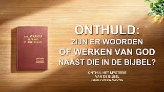 'Onthul het mysterie van de Bijbel' film clip 1 - Onthuld: zijn er woorden of werken van God naast die in de Bijbel?