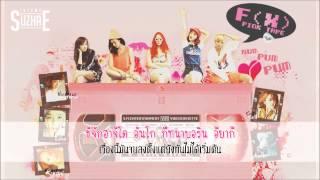 [Thai sub & Karaoke] f(x) - Goodbye Summer (f(Amber+Luna+Krystal))(Feat. D.O. Of EXO-K)