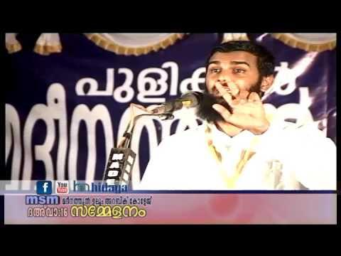 DAWA 2016 | MSM MUA College  | സദാചാരം : നിർവ്വചനങ്ങൾ തിരുത്തണമോ? | P.K Zakariyya Solahi