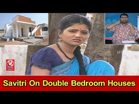 Savitri On Double Bedroom Houses | Funny...