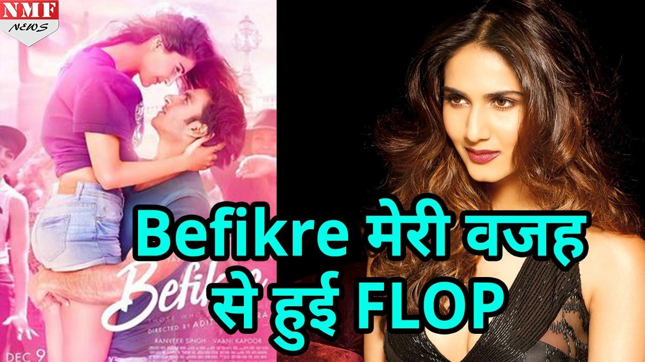 Download Ranveer Singh नहीं Vaani Kapoor खुद को मानती हैं Befikere के FLOP होने की वजह