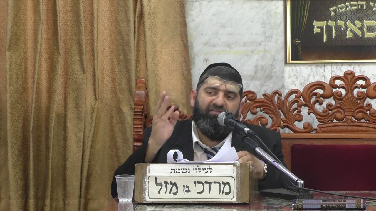 הרב אייל עמרמי חיי אמונה
