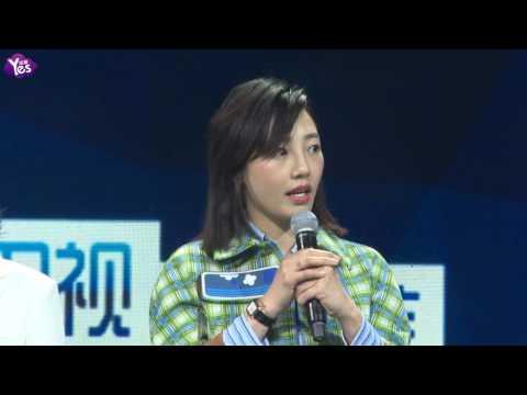 白百何亮相导演协会盛典 为范冰冰颁最佳女演员奖