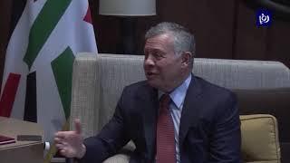 الملك يؤكد ضرورة التوصل إلى سلام عادل ودائم على أساس حل الدولتين - (3-4-2019)