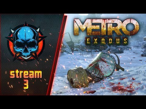 Metro Exodus - Метро исход - Прохождение #3