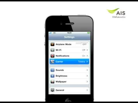 iphone 4 manual how to set manual network iphone 4 10867