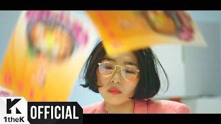MV SURAN _ 110 Feat DEAN