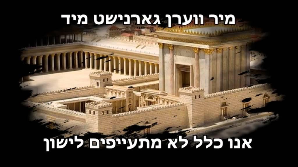 טאטעניו - אברהם פריד