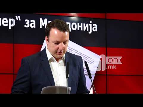 ВМРО ДПМНЕ бара оставка од половина влада за неспроведување на реформите