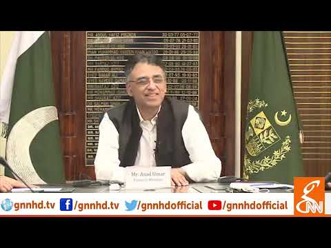 Minister of Finance Asad Umar Special Q&A Session with Social Media | GNN | 03 April 2019