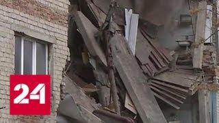 В Пензе обрушилась часть многоэтажного дома - Россия 24