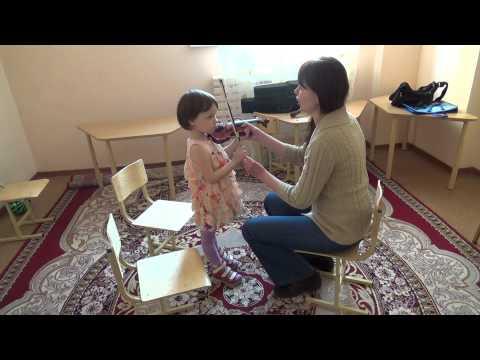 Обучение игре на скрипке по инновационной методике С. Сузуки