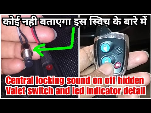 Car central locking sound activate and deactivate by hidden valet switch,