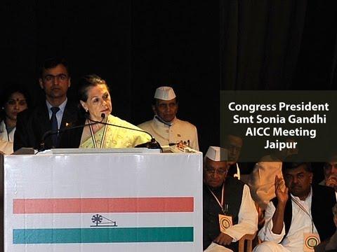 Smt. Sonia Gandhi speaking at the AICC Session in Jaipur
