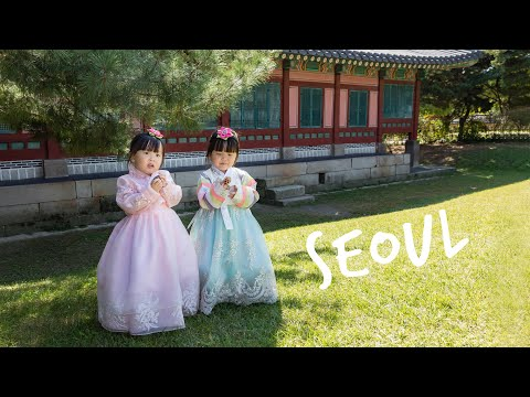 seoul-friendly-for-kids