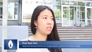 видео Открытый бюджет Иркутской области