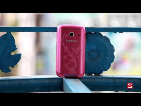 Mở hộp Samsung Galaxy Y Duos phiên bản Lafleur - CellphoneS