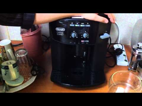 HowTo: Clean a Delonghi Espresso Maker.MOV