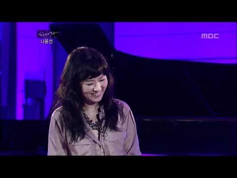 Nah Youn-sun - The beauty, 나윤선 - 아름다운 사람, Lalala 20100930