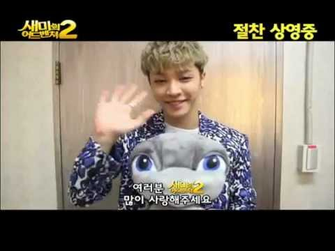 [ENG SUB] 120820 Gikwang's Message for Sammy's Adventures 2 Cut