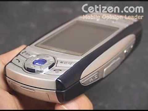 SPH-G1000 3D 게임폰 디자인(1)
