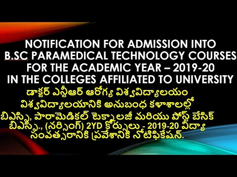 dr-ntr-health-university-inviting-paramedical-courses-application-for-2019--2020