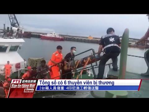 20190822 Bản tin tiếng Việt PTS Đài Loan公視越南語新聞