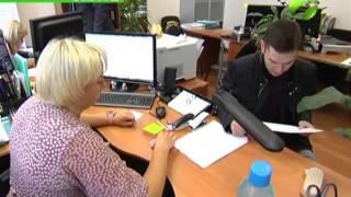 видео Как получить субсидию на покупку жилья и где ее можно получить